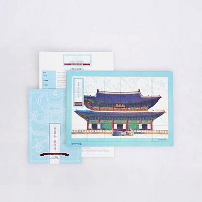 (가베가족)불뿜는한국사 역사삼각퍼즐 근세편 KS2403