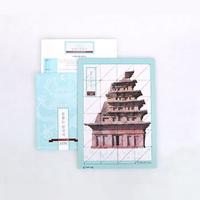 (가베가족)불뿜는한국사 역사삼각퍼즐 고대편 KS2401