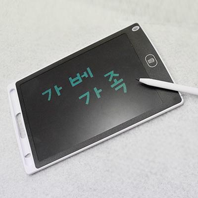 (가베가족) KS1030 드로잉 태블릿 스케치북 화이트