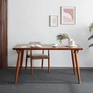 리치 4-6인용 원목 식탁테이블 1500
