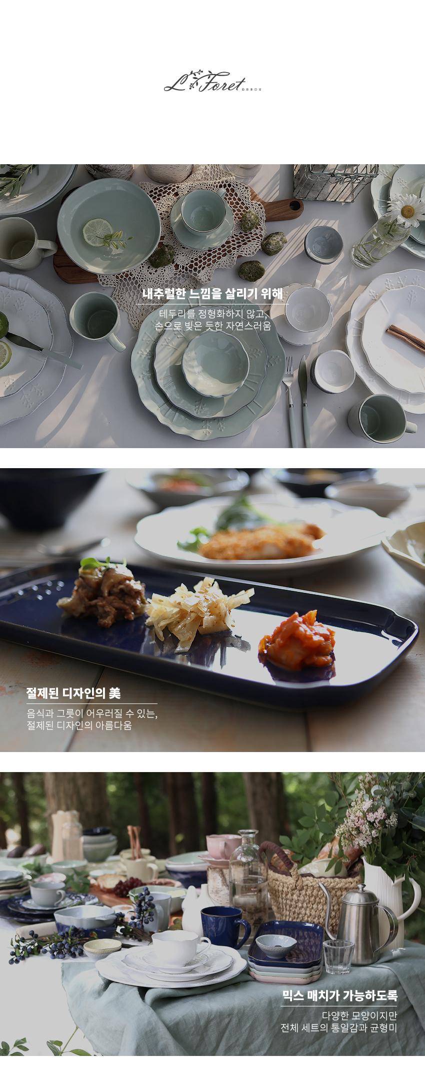 엘포레 수저받침 5p 세트 - 어퍼테이블, 12,000원, 숟가락/젓가락/스틱, 숟가락/젓가락 세트