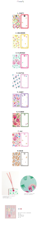 SEN 기프트택카드_ANNIVERSARY 8종 택1 - 센디자인, 1,000원, 카드, 사랑/고백 카드
