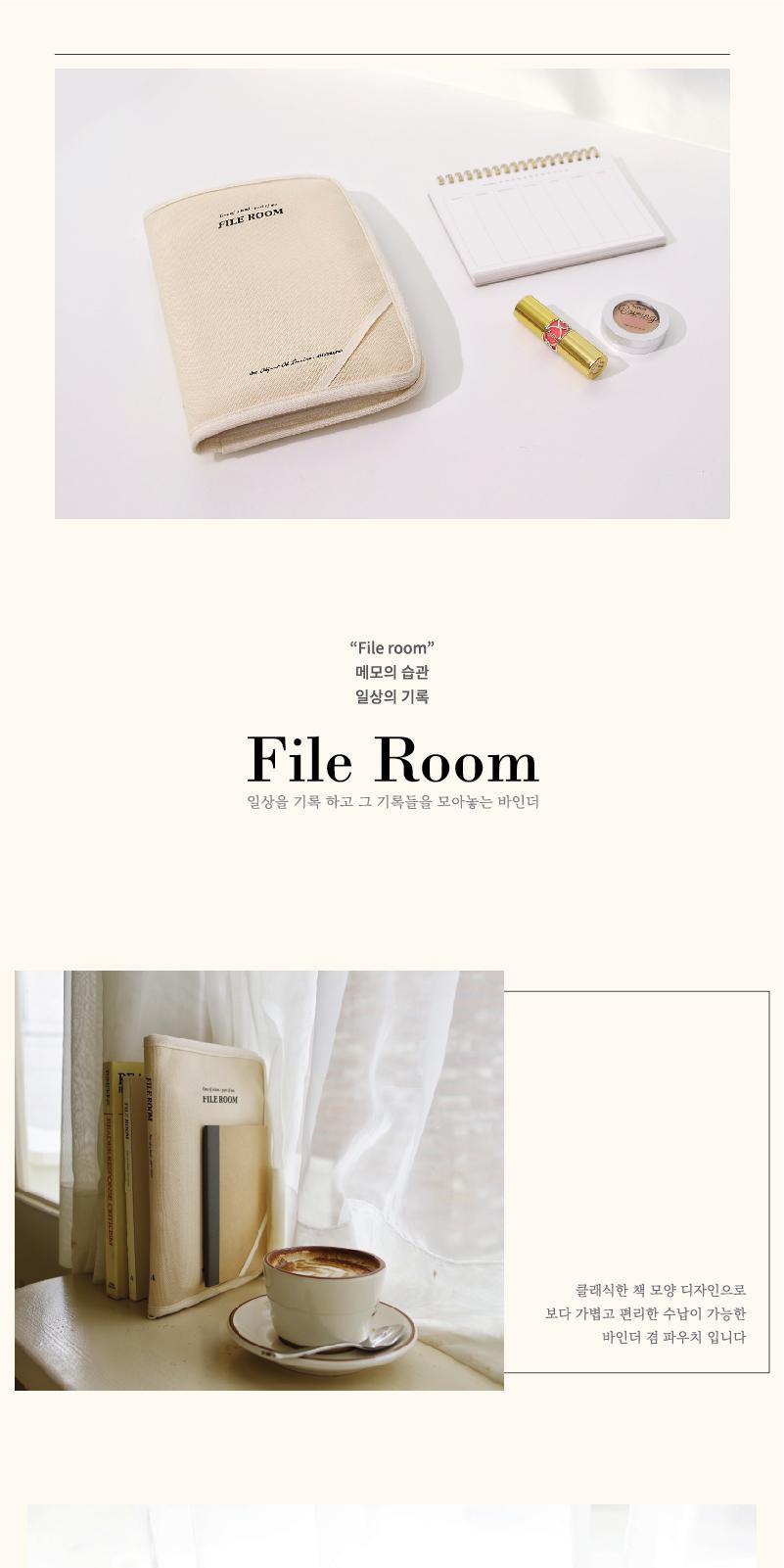 File Room 파일룸 파우치 - 아틱머메이드, 15,000원, 다용도파우치, 지퍼형