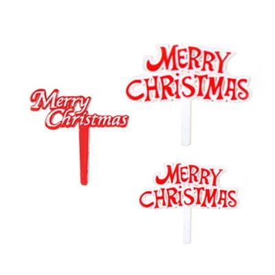 크리스마스케익장식 사출 50개묶음 8종중택1