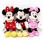 디즈니 미키마우스 미니마우스 인형-(25cm)