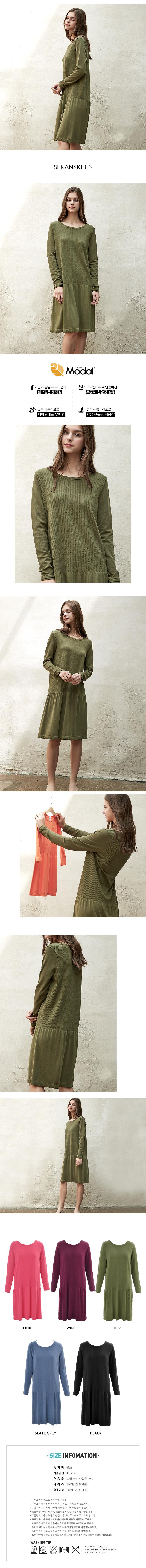 모달 롱슬리브 드레스 - 세컨스킨, 89,000원, 원피스, 미니원피스