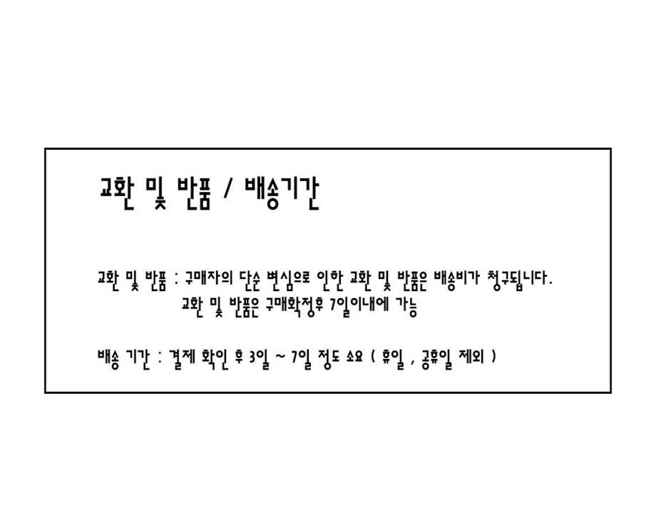 베이직 링 피어싱 - 링가, 6,000원, 실버, 이어커프/피어싱