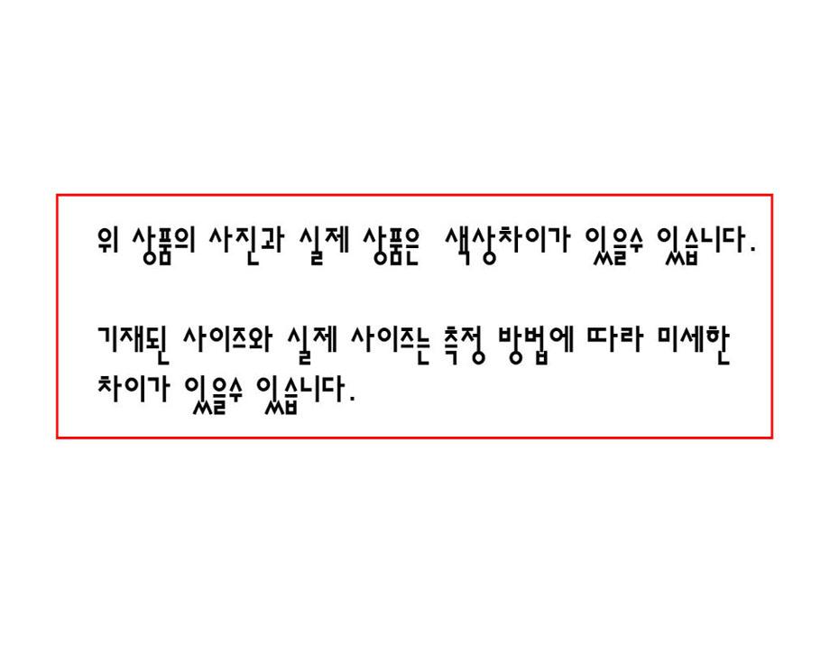 로프 이니셜 커플 우정 팔찌 - 링가, 9,000원, 팔찌, 이니셜팔찌