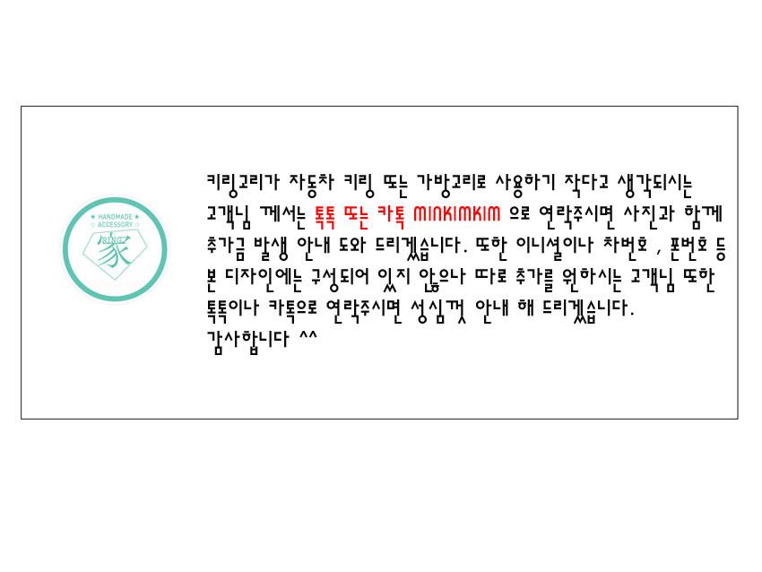 simple 앨리스 플라워 키링-에어팟키링 - 링가, 9,900원, 키링/키홀더, 키링