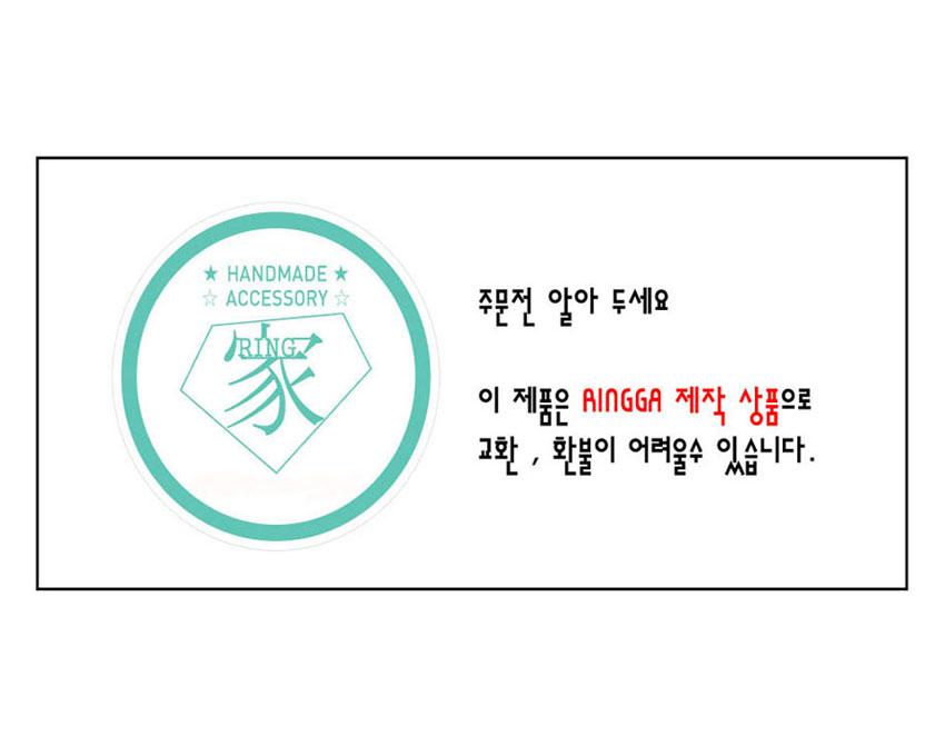 스눕과커피를 이니셜 키링-에어팟키링 - 링가, 11,500원, 키링/키홀더, 키링
