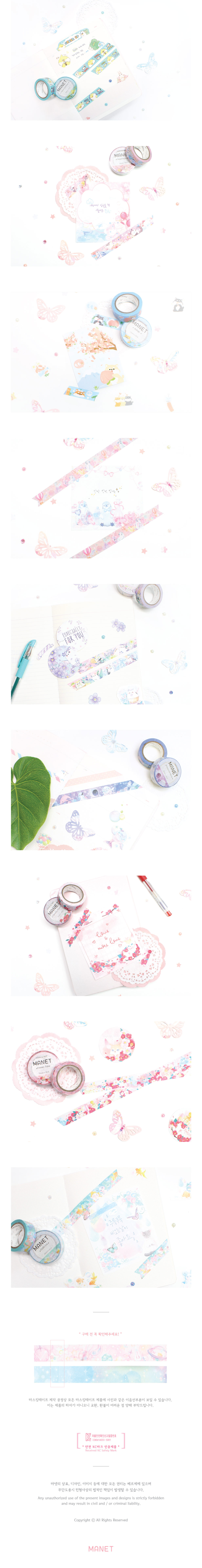 마넷 마스킹테이프 - 2018 New Masking Tape ver.01 - 마넷, 3,500원, 마스킹 테이프, 종이 마스킹테이프