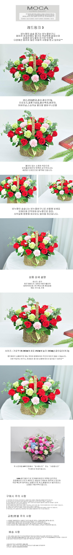 레드핑크 3 비누꽃바구니 어버이날선물 생신생일승진 - 모카플라워갤러리, 36,000원, 조화, 비누꽃