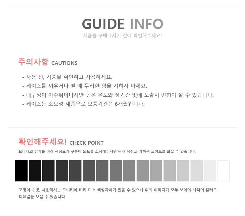 아이폰7 아이폰8 투명 카드 젤리 케이스 - 겟유어스타일, 5,000원, 케이스, 아이폰7/8