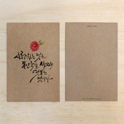 앳원스 - 캘리그라피 크라프트지 무지엽서 20매