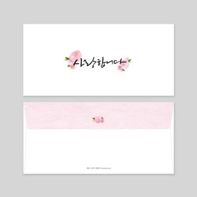 앳원스-캘리그라피 축하감사 용돈봉투14종(4매)