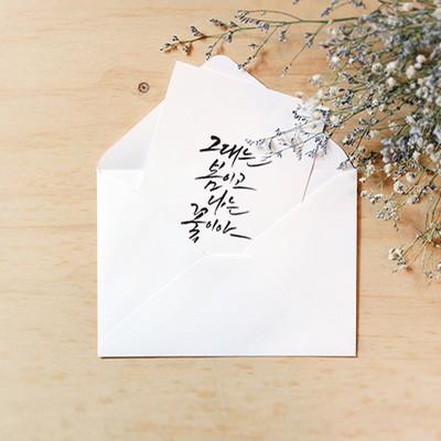 앳원스 - 캘리그라피 손글씨 화이트 무지엽서(40매)