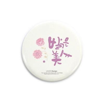 앳원스-캘리그라피 미인만들기 손거울(4종)