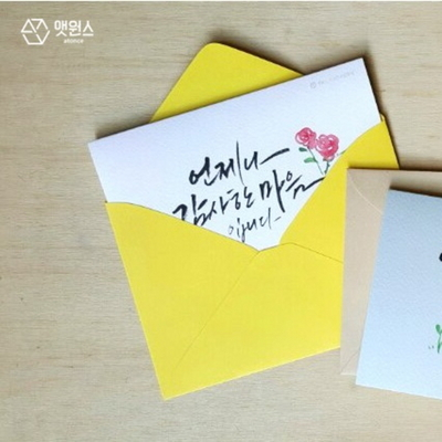 앳원스-무지카드 크리스마스카드 연하장 6매(봉투포함)