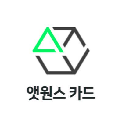 앳원스-캘리그라피용 고평량크라프트무지택20매 책갈피