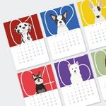 2018 CALENDAR - Dog Series
