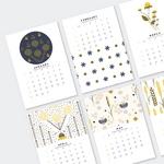 2018 CALENDAR - Bug Pattern