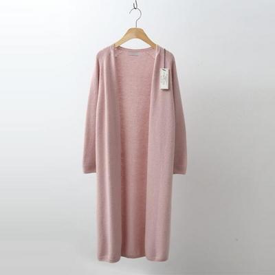 Hoega Cashmere Wool Long Cardigan - New