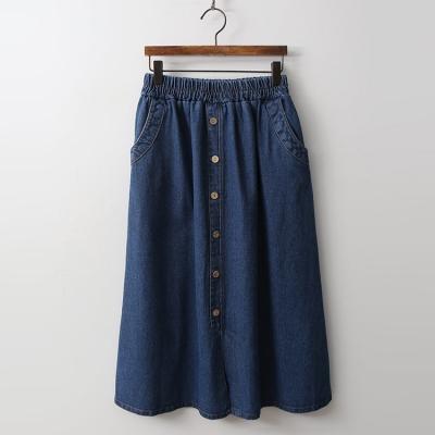 Button Full Denim Skirt 여성 캐주얼 데님치마 데님스커트