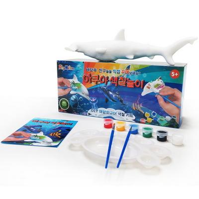 DIY 아쿠아 해양동물 색칠놀이