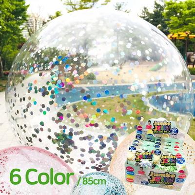 대형 글리터 젤리볼 85cm