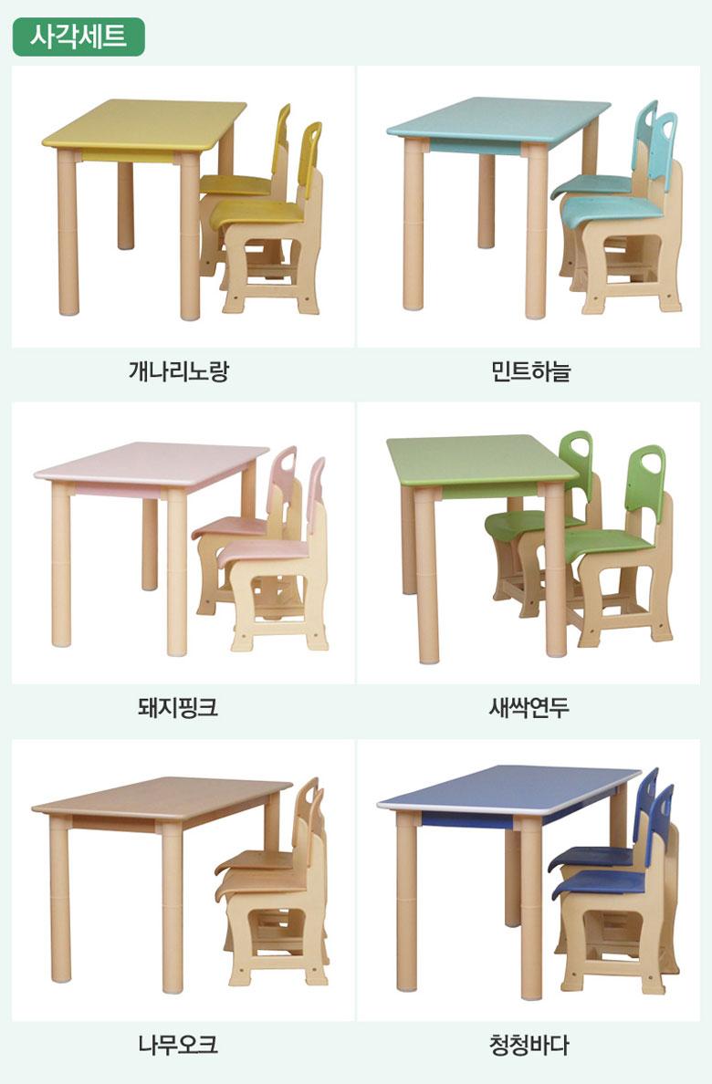 다인교구 튼튼 책상의자 세트 (사각책상) - 다인교구, 89,900원, 가구, 테이블/책상
