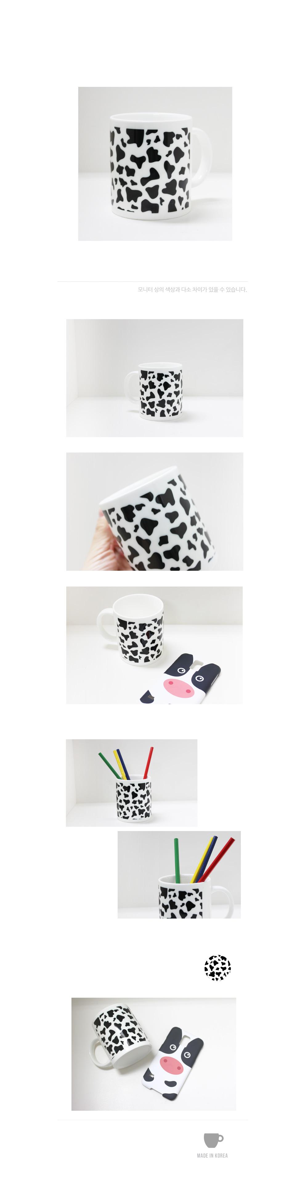밀키심플머그컵 - 모노, 7,900원, 머그컵, 심플머그