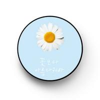 스마트폰에도 봄이 오나봄~