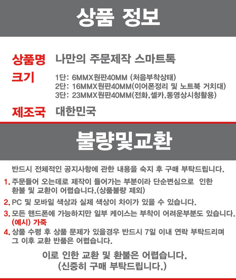 우주 속 강아지 핑거링 스마트톡 - 모노, 5,900원, 거치대/홀더, 스마트링/홀더