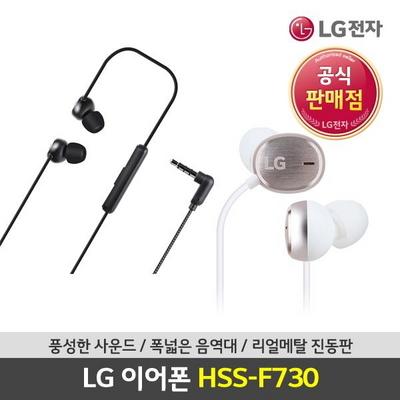 [LG전자][공식인증점]HSS-F730 쿼드비트4 이어폰