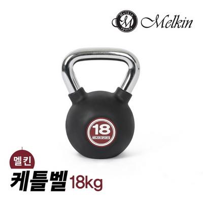 멜킨 케틀벨 18kg 크로스핏 덤벨 아령