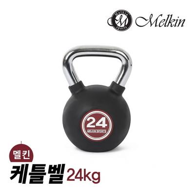 멜킨 케틀벨 24kg 크로스핏 덤벨 아령