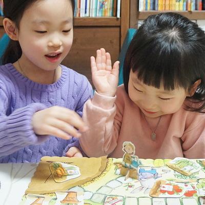 이부 정원꾸미기 보드게임 / 5세 이상, 2-4인, 유아, 가족, 스피너