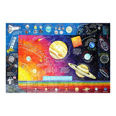이부 태양계 100피스 퍼즐 (5세 이상, 빅사이즈피스, 완성 47X69cm)