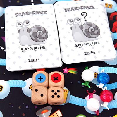 조이매스 달팽이 우주여행 보드게임 / 4세이상, 2-4인, 주사위, 유아, 가족