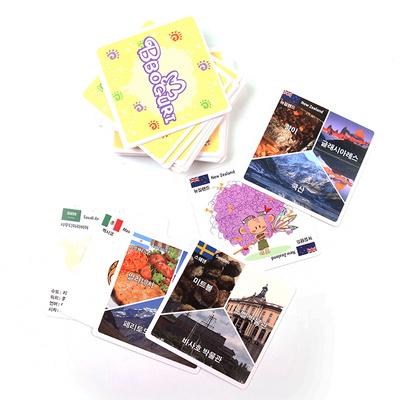 뽀글이 세계여행2 보드게임 (2-5인, 세계문화)