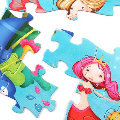인어공주 72피스 퍼즐 / 5세이상