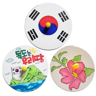 캐릭터우드DIY 우리나라태극기독도무궁화팽이(5인세트)