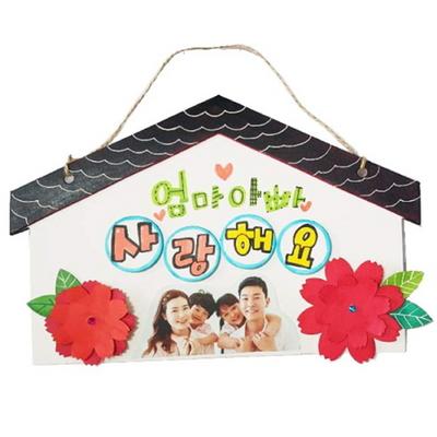 꽃보다가족-방문걸이(4인세트)