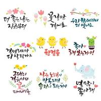 레터링스텐실시리즈-꽃길9종
