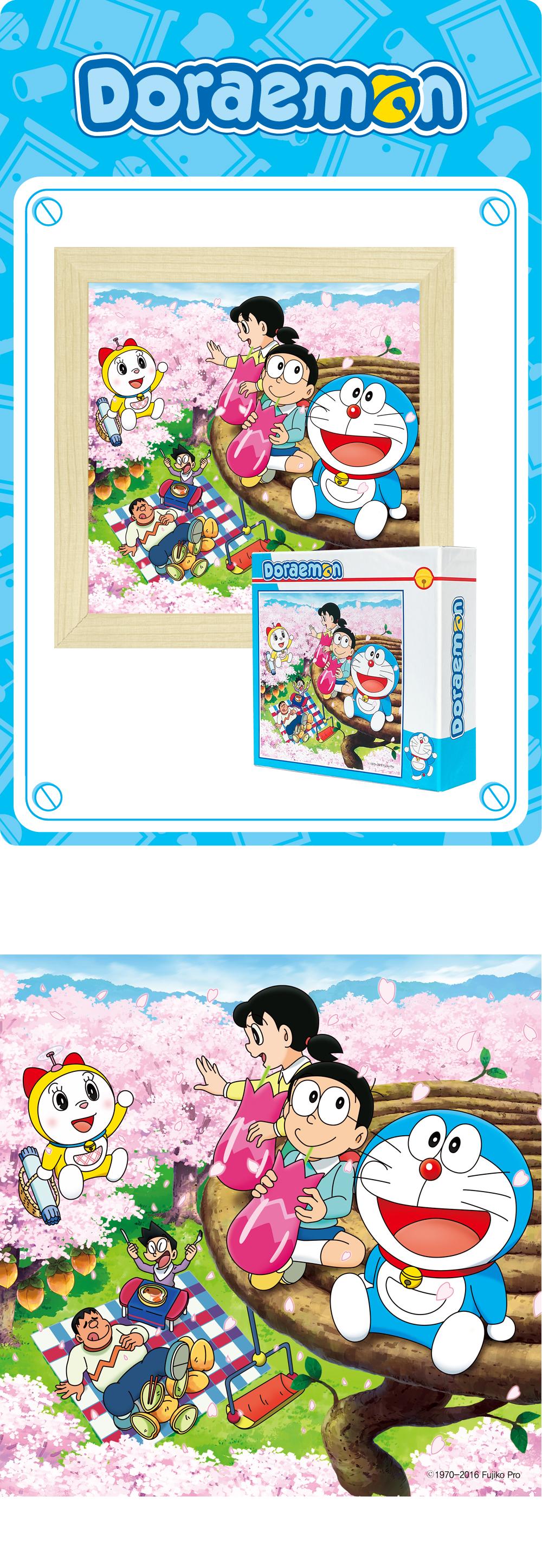 289pcs 도라에몽(봄 피크닉) PL289-6 - 퍼즐라이프, 10,000원, 조각/퍼즐, 캐릭터 직소퍼즐