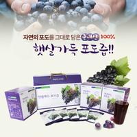 남거창 농협 햇살가득 포도즙 30팩