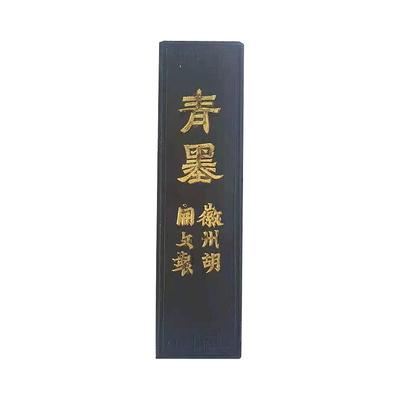 칠성 청묵 서예용 먹 소(33x115mm)