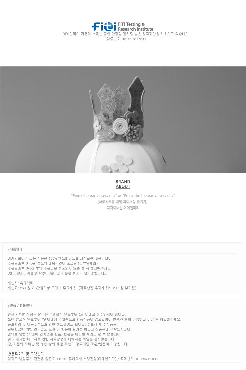 왕관숫자 케이크토퍼(1P) - 어게인파티, 3,000원, 파티용품, 데코/장식용품
