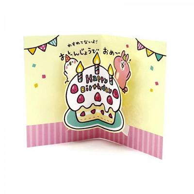 카나헤이_팝업카드(케이크)