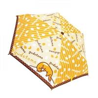 접이식우산 구데타마 에그스트라이프